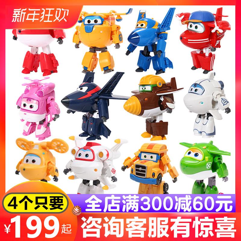 超级飞侠玩具5套装全套大号正版乐迪变形小柔小青多多包警长一套