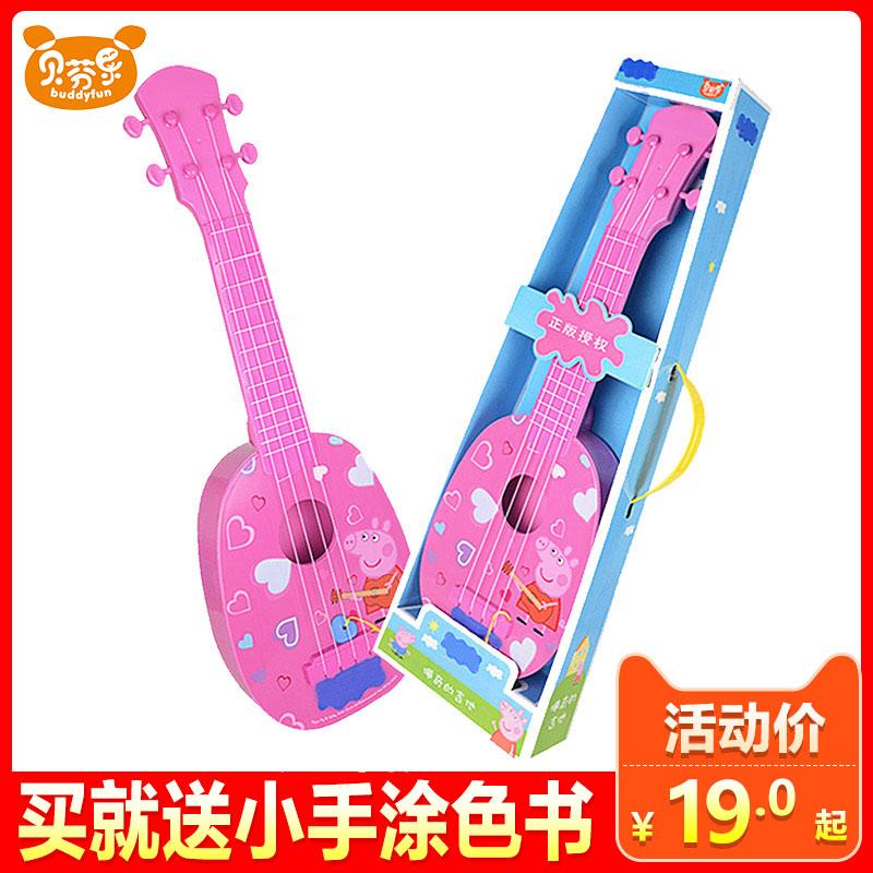 Детские гитары Артикул 575304933675