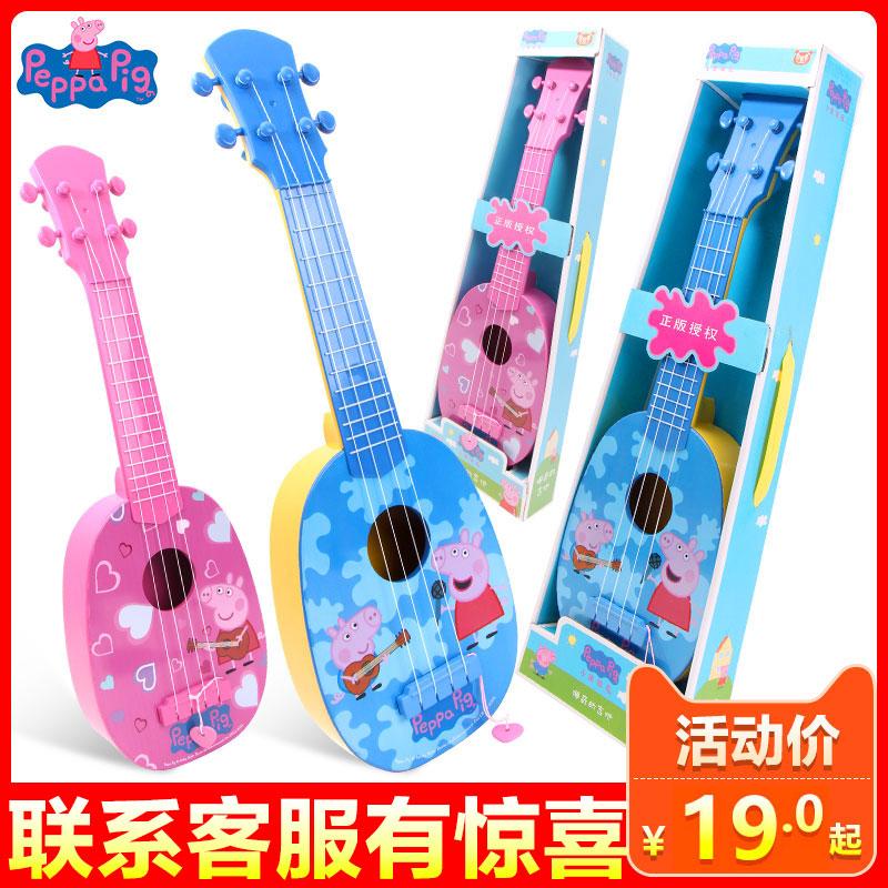 正版小猪佩奇尤克里里儿童初学者小吉他玩具可弹奏男女孩早教乐器