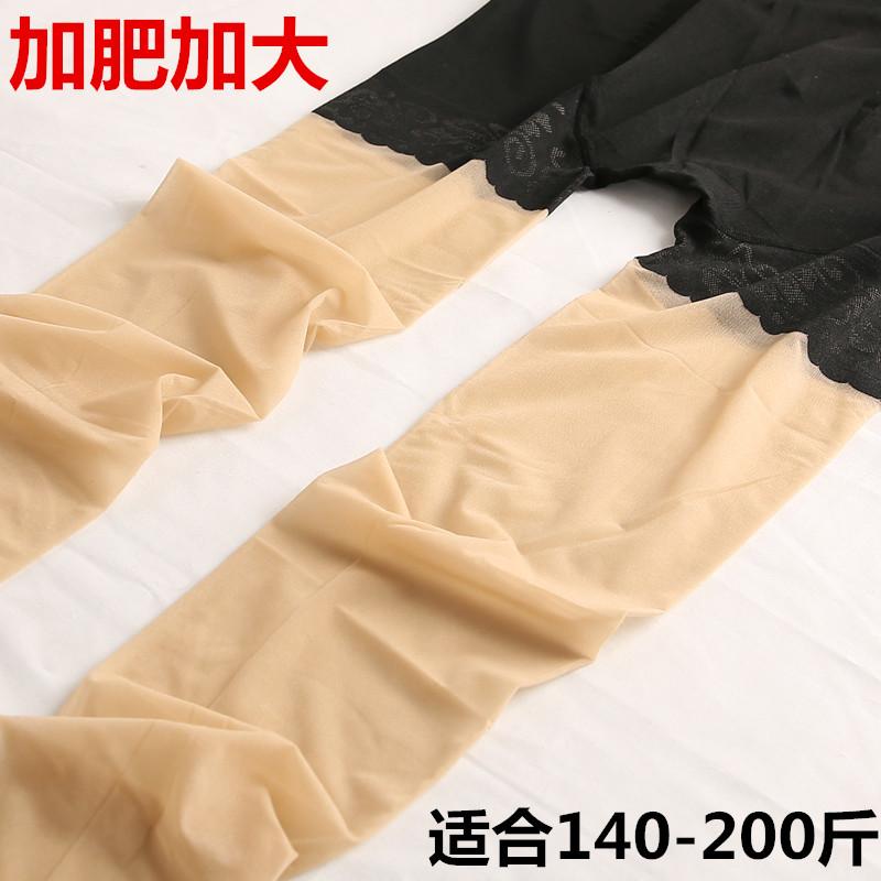 自带安全裤二合一拼接防走光女丝袜满50.00元可用25元优惠券