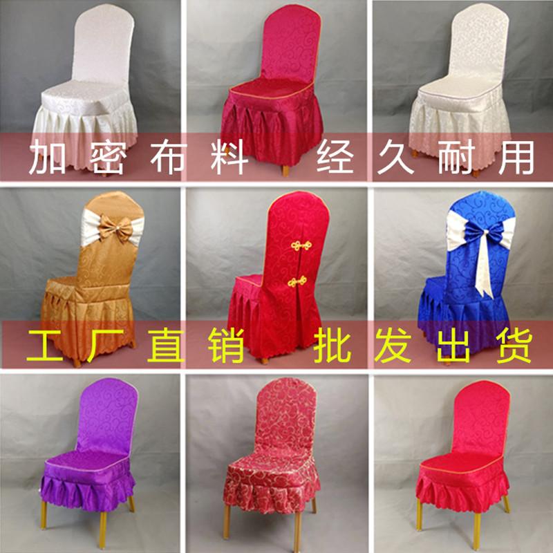 Чехлы на кресла / Чехлы на стулья Артикул 559411609479