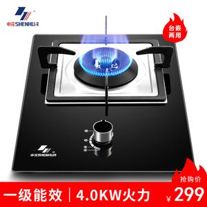 申花801XB3-A1嵌入式燃气单灶