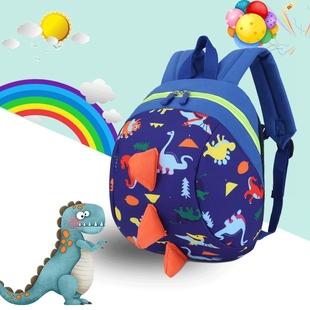 儿童恐龙背包1 3岁男童女宝宝防走失牵引绳外出户外幼儿园小书包