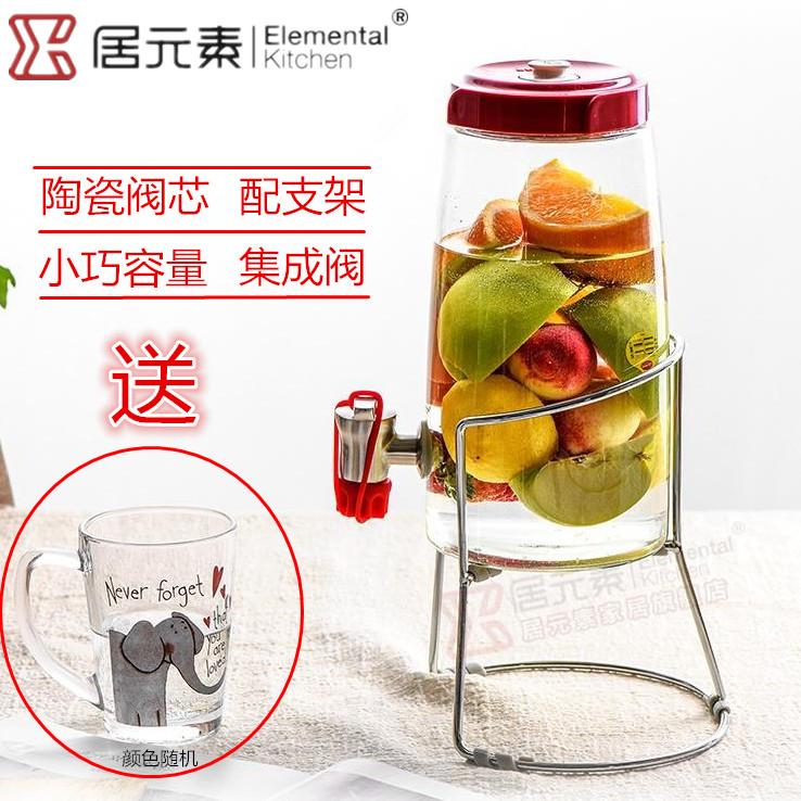 居元素密封玻璃储酿器厨房家用带龙头酿酒器迷你酵素罐 尼珂