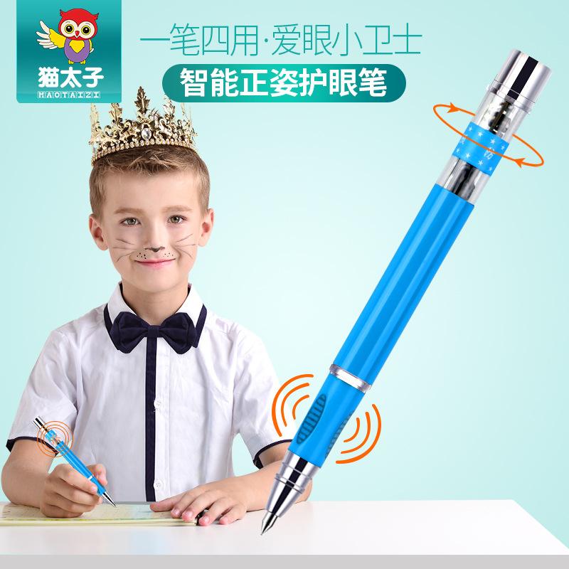 Кот принц положительный поза глаз карандаш ученик умный anti-близорукость карандаш многофункциональный сидящий исправлять положительный карандаш шок сделка