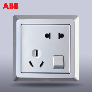 ABB ABB switch socket outlet panel De Yi silver two five hole with a switch AE225 S