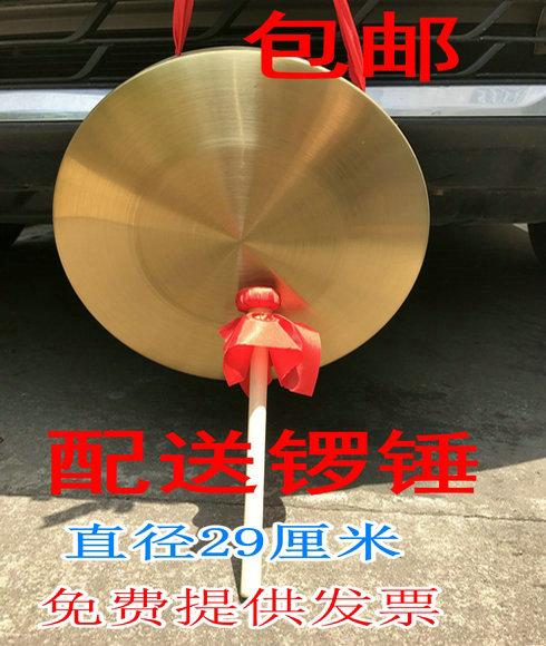 Бесплатная доставка по китаю Гонги 15 см до 50 см Предупреждение о наводнении Предупреждение Чжаоцин классический 锣 Сильный ударопрочный звук три с половиной