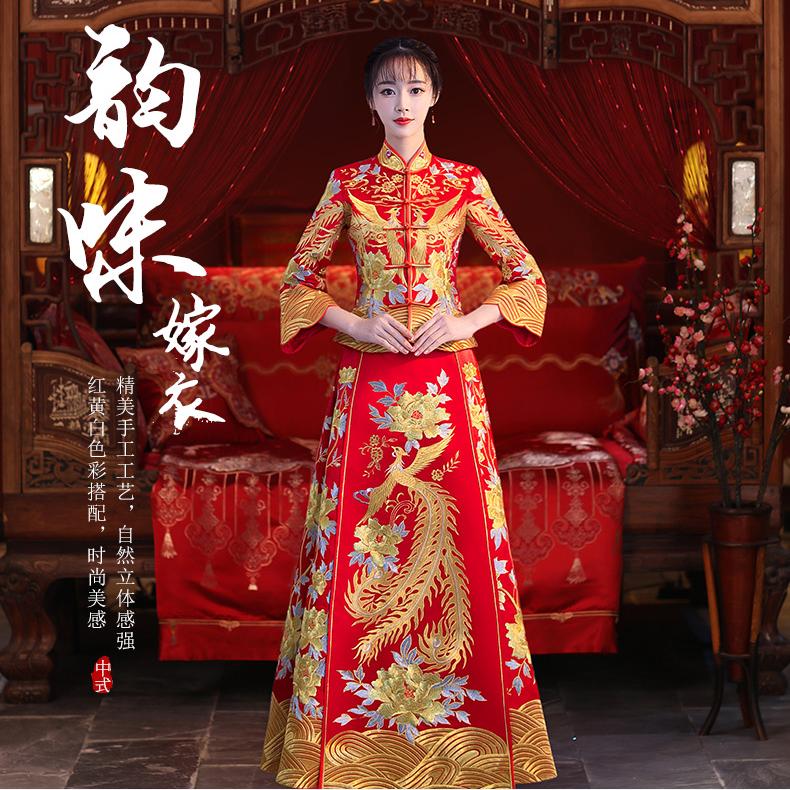 ショー禾服新婦2021新式の結婚式は酒をすすめて衣服の大きいサイズのウェディングベールの中国式の礼服の女性の秋冬の出閣服を嫁がせます。