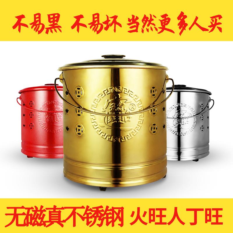 不锈钢烧金桶烧经桶家用祭祀专用烧纸元宝炉化宝桶烧纸钱桶焚烧桶