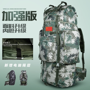 115L大容量背包户外登山男女迷彩战术双肩背囊野营迷彩背包