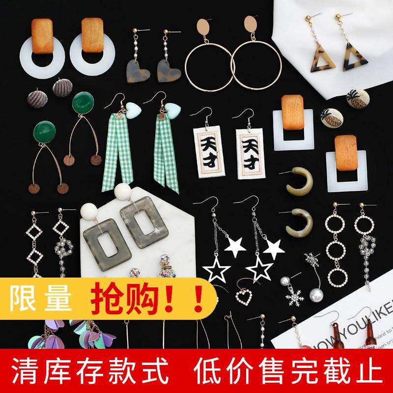 韩国简约个性耳钉百搭长款耳环气质耳坠圆脸适合女小众设计感耳饰