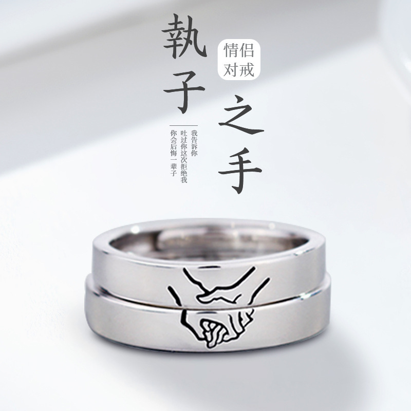 S925 Sterling Silver couple ring holding hands open mouth pair ring adjustable long distance love first jewelry for lovers