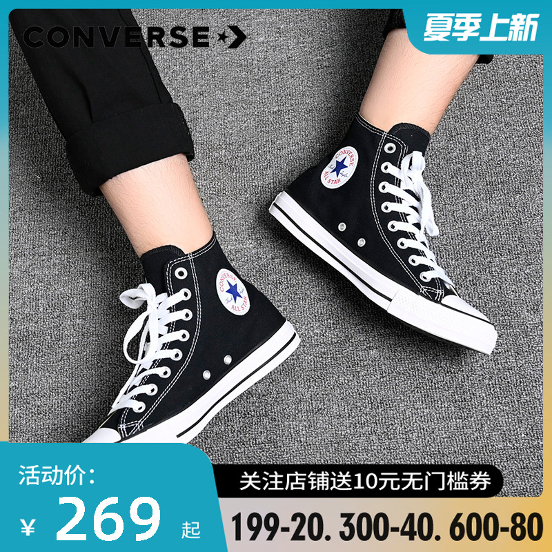 Converse Converse genuine men's shoes women's shoes classic all star high-top couple canvas shoes tide 101010