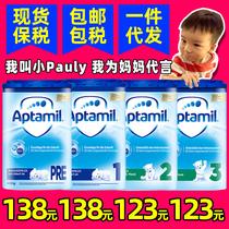 现货保税德国爱他美pre段1段2段3段进口婴幼儿配方牛奶粉纸罐包邮