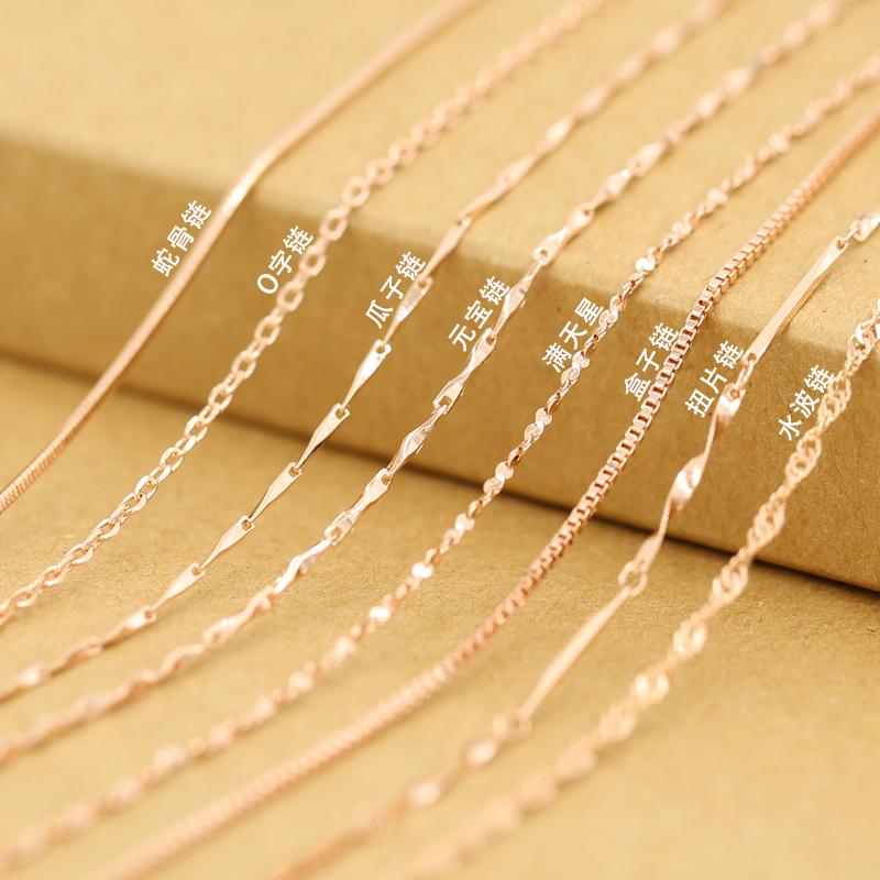 [久久爱正品商城项链]玫瑰金项链女纯银镀18k正品925彩月销量732件仅售19元