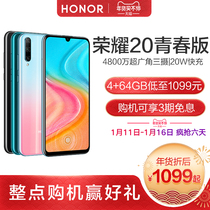 mate20新款8x荣耀p30pronova49p全网通官网官方旗舰店正品手机畅想9e畅享华为Huawei收藏加购优先发货