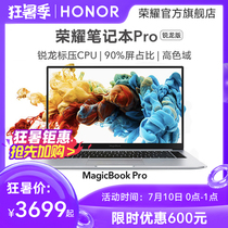 sRGB100高分屏QHDSSD512G16G3550HR5标压锐龙英寸全面屏超轻薄笔记本电脑13.3Pro13联想小新Lenovo