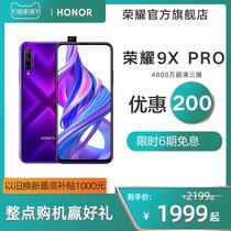 s20Ultra新品fold旗舰店flip官方note10手机s20三星G9810SM5GS20Galaxy三星Samsung期免息12