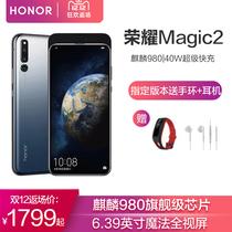 千元智能学生手机4G珍珠屏长续航大内存大电池9华为畅享HUAWEI页面展示为虚拟价格拍下不发货