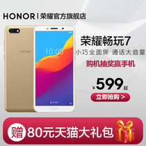 Huawei Honor Glory Play 7 full screen mobile phone smartphone official flagship store website New Machine Genuine elderly machine elderly machine all netcom