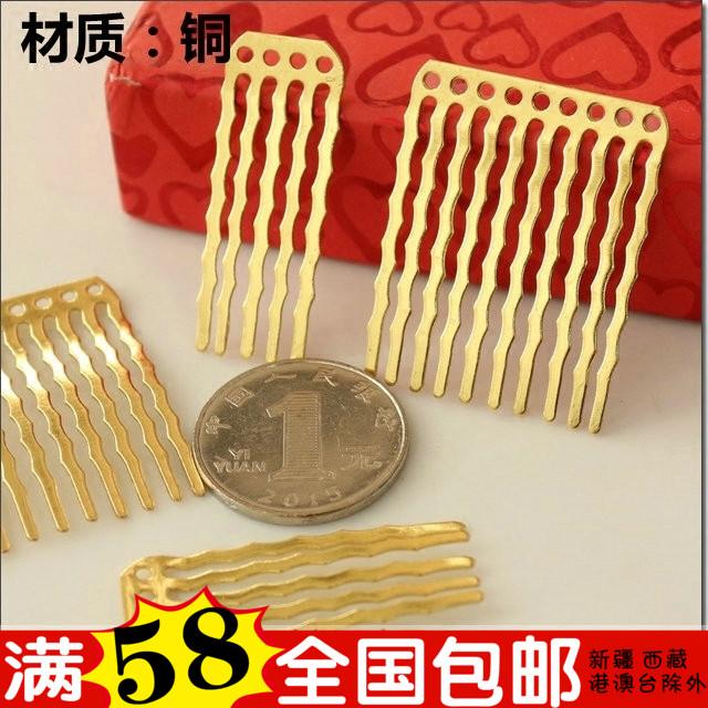 黄铜质带孔短款波浪发梳齿梳材料古风发簪步摇DIY新娘头饰品配件