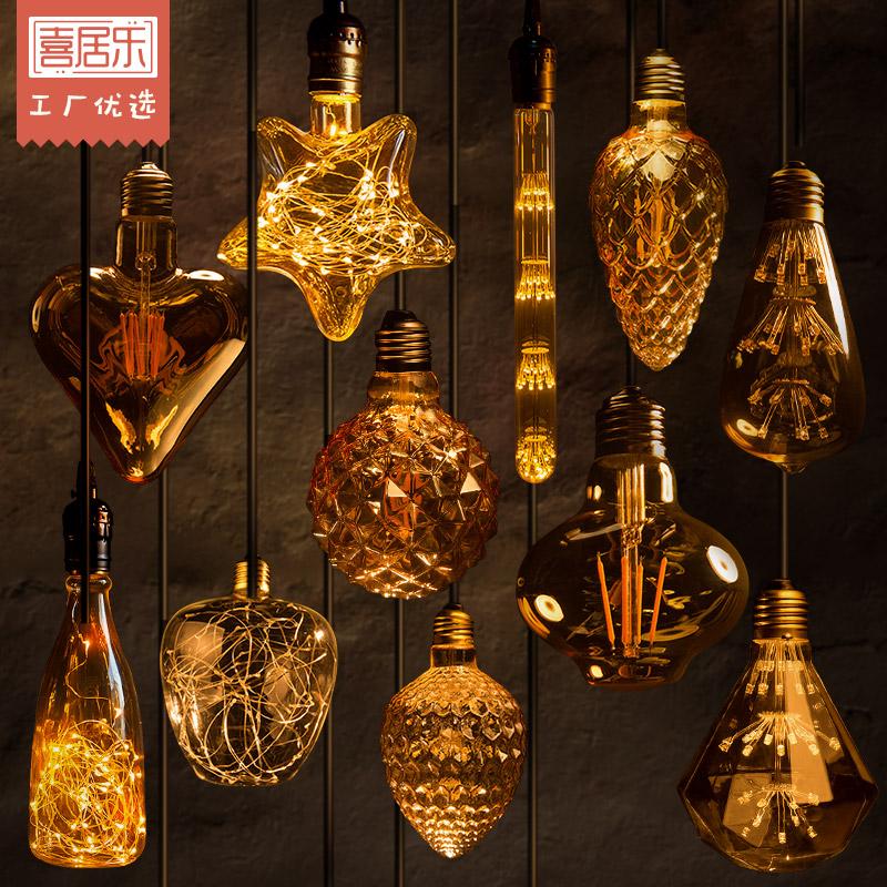 复古暖黄光LED爱迪生灯泡E27螺口灯丝灯电灯泡餐厅吊灯创意艺术灯