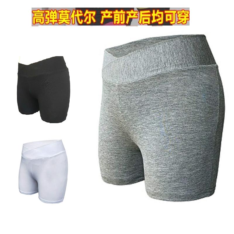 孕妇安全内裤莫代尔夏防走光低腰打底裤三分薄款孕妇短裤女短裤子