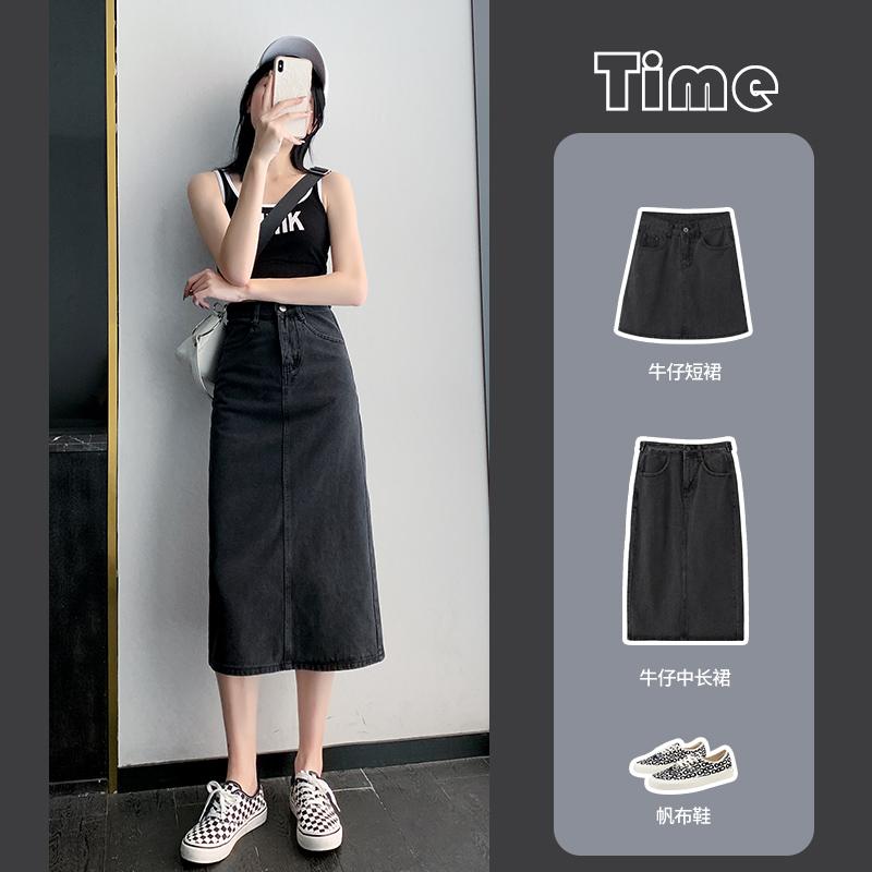 牛仔裙半身裙女夏季薄款a字高腰2021新款复古黑色中长款包臀长裙