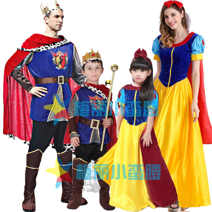 New childrens Prince costume Snow White Costume Costume Costume cosplay costume for kindergarten party