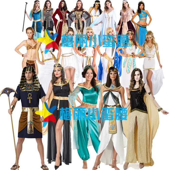 Cosplay Arab Costume National Costume Egyptian pharaoh Cleopatra costume Roman Princess Costume