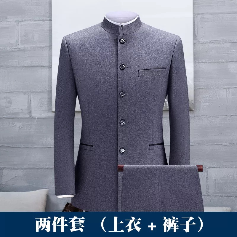 Two piece suit of Chinese wedding bridegroom dress stand collar suit for men