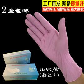 一次性粉红色丁晴手套纹身纹绣手套/橡胶防油家务实验牙科女手套