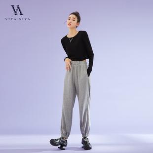 2020年新品 百搭针织运动休闲长裤束脚裤  XSS007428图片