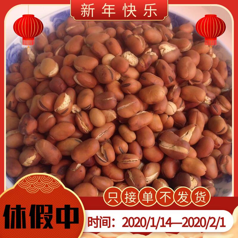 。监利特产 湖北荆州特色小吃 零食 枯豌豆 真空包装250克 满百包