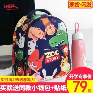 uek幼儿园儿童可爱小宝宝婴儿书包