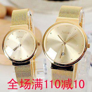 Корейская версия аутентичные Юлий пара часы пара ультра-тонких местных золотые часы мужчин и женщин моды полосы моды на столе