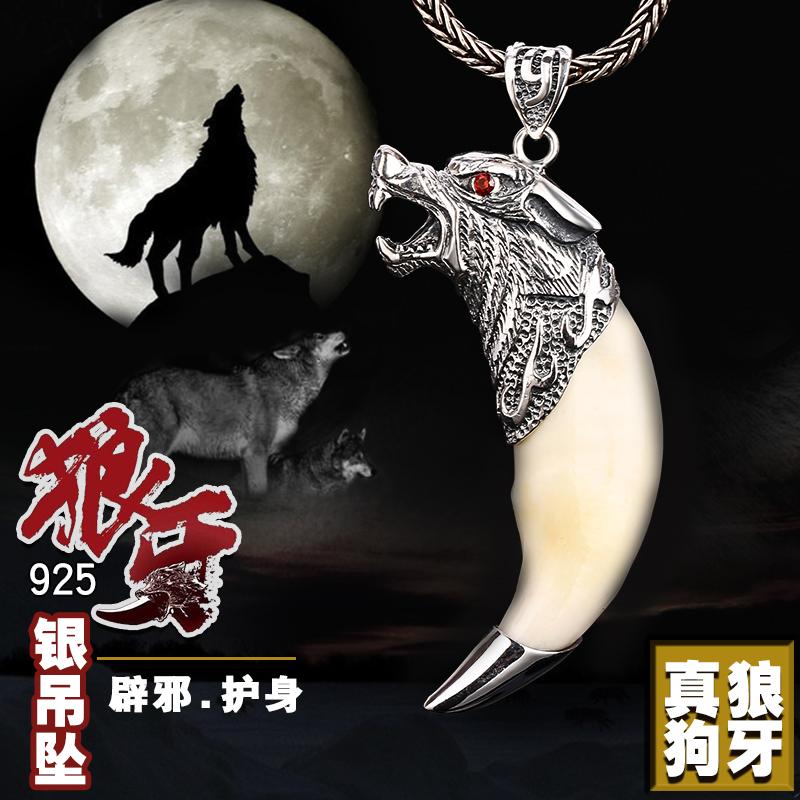子墨泰 古玩民族银首饰