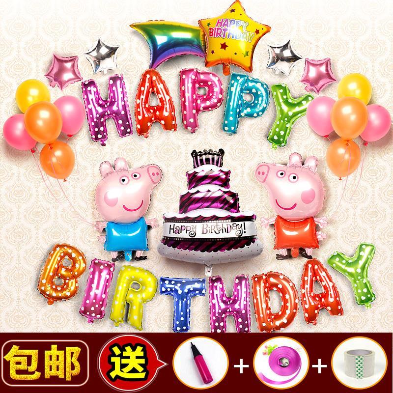 礼品深蓝色清新文字韩国酒红色卡通套装气球装饰生日派对艺术英文