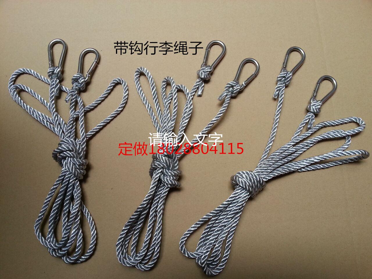 Отели багаж автомобиль багаж веревка нержавеющей стали крюк бандаж веревка обязательный веревка упругие веревки. багаж чистый подключить веревка