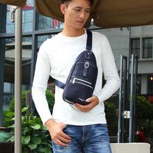314#尼龙胸包