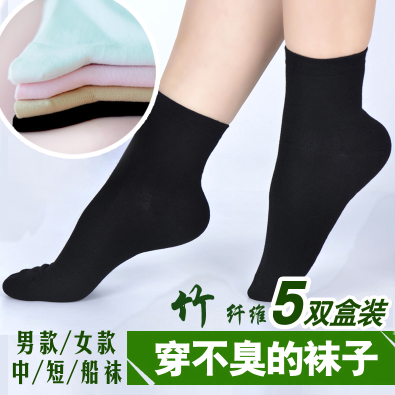 Bamboo fiber socks mens thin style womens deodorant Socks Black middle tube business dress four seasons mens socks spring and autumn socks