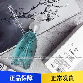 正品Anna Sui安娜苏 许愿精灵女士EDT淡香水 精装30 50ml简装75ml图片