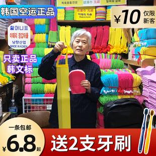 搓背神器长条后背家用女士专用洗澡巾 韩国老奶奶搓澡巾东大门正品