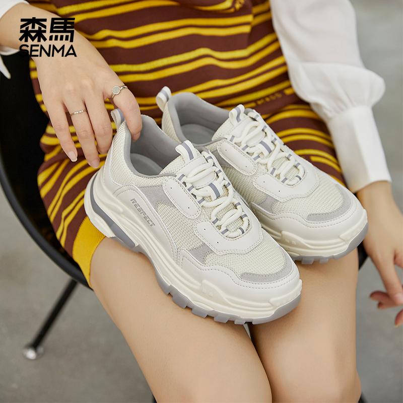 森马老爹鞋女夏季透气网面2021新款韩版百搭学生厚底休闲运动鞋女