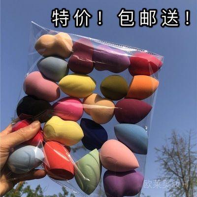 8个装美妆蛋不吃粉海绵粉扑超软葫芦彩妆蛋气垫干湿两用化妆工具