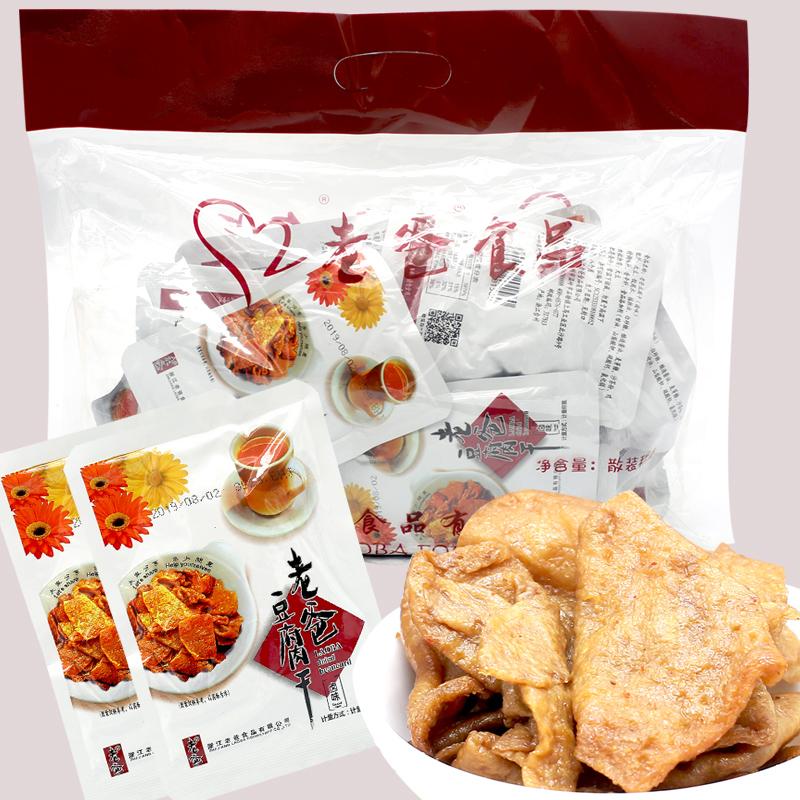浙江特产老爸五香干小包装散称500g卤豆干独立小包装豆腐干零食