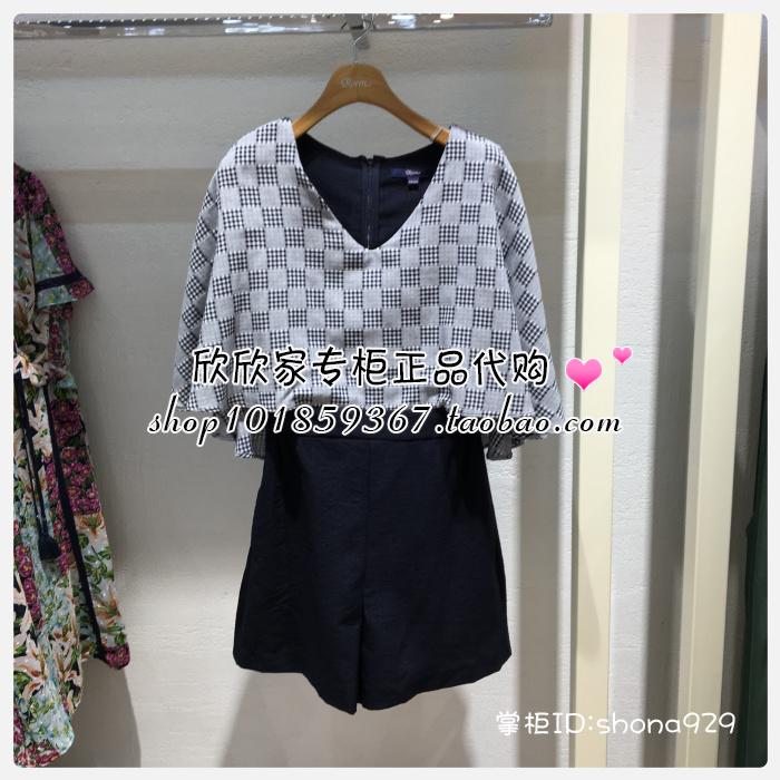 ROEM 18年正品国内代购V领斗篷披肩连体裤裙 RCOW82519T OW82519T