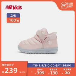 New Balance nb官方童鞋2021冬季新款男女童0~4岁皮靴棉靴MMOC