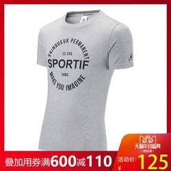 乐卡克法国公鸡印花透气短袖男运动T恤男Q6323ARS81