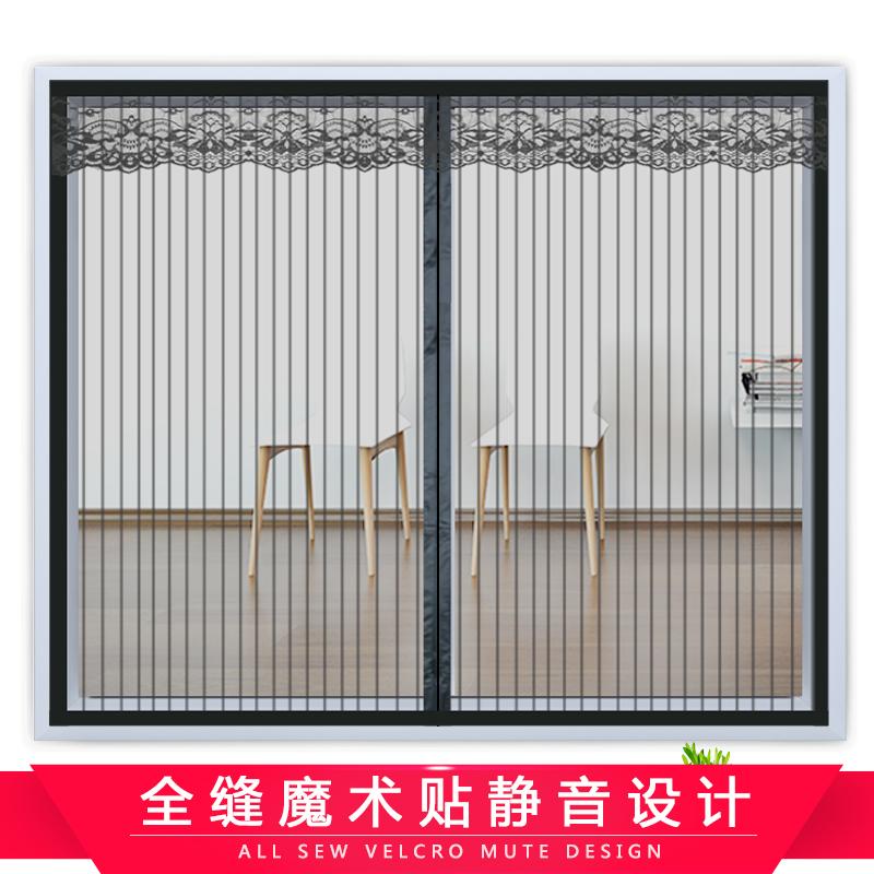 На липучках экраны магнитный мягкий пряжа занавес комар немой шифрование спальня кухня занавес песок вид из окна мешковина искусство